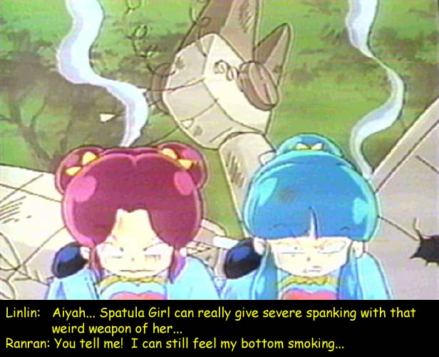 Spank Shampoo From Ranma
